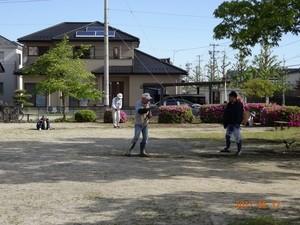 cyoujyukaikusakari1